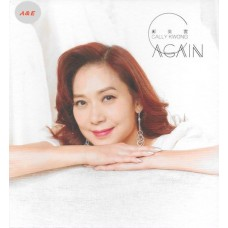 Cally Kwong 鄺美雲 C Again CD