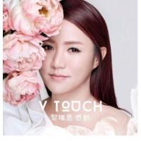 黎瑞恩 V Touch 感動 黑膠 LP