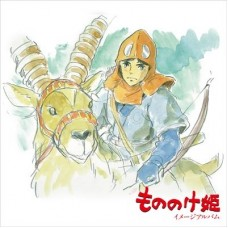 久石讓 幽靈公主 Princess Mononoke Image Album LP