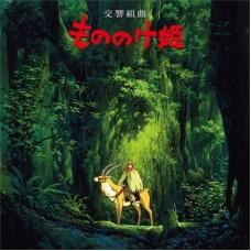 久石讓 幽靈公主 Princess Mononoke 交響組曲 LP