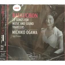 小川理子 Balluchon UHQ CD