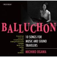 小川理子 Balluchon LP
