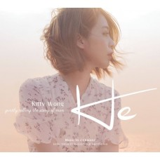 Kitty Wong 黃紫藍 He CD