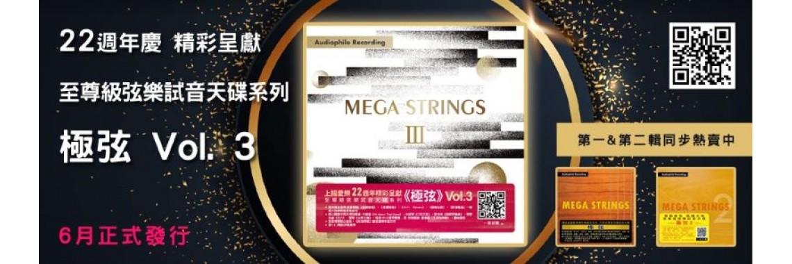 Megastrings